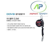 Dây cứu sinh tự co COV (3.3M) - BE-COVB-212211